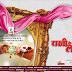 मैथिली फिल्म 'राखी के लाज' केर ट्रेलर रिलीज