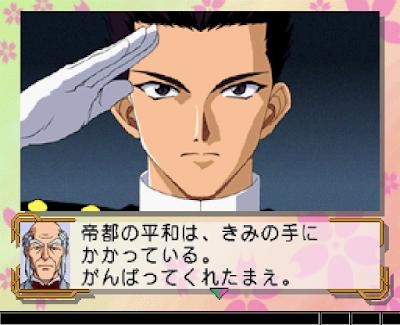 【SS】櫻花大戰(Sakura Taisen),抄經典角色扮演RPG!