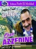 Cheb Azzedine-Rani Assas Ala Trab El Houdoud 2017