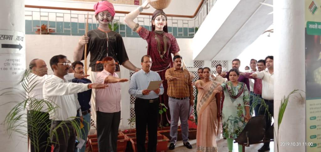 Jhbua News-राष्ट्रीय एकता दिवस पर कलेक्टर ने  शासकीय सेवको को संकल्प दिलाया