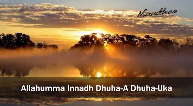Doa Sholat Dhuha dan Rahasia Dibalik Maknanya