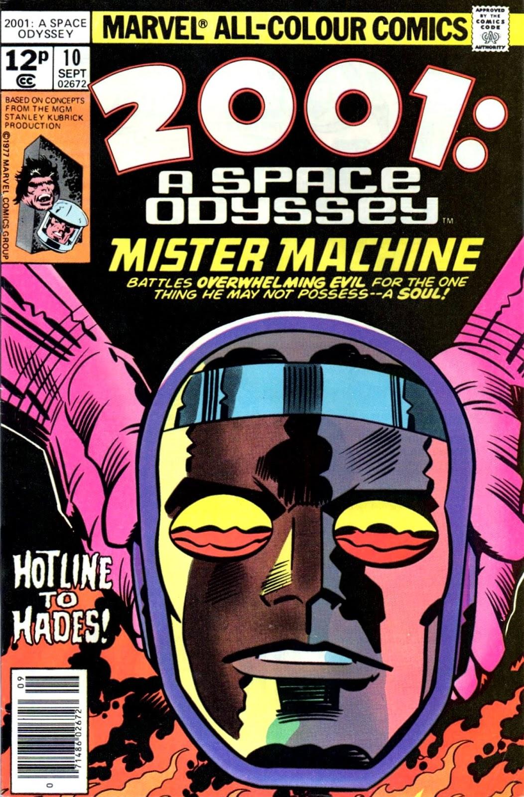 mister machine