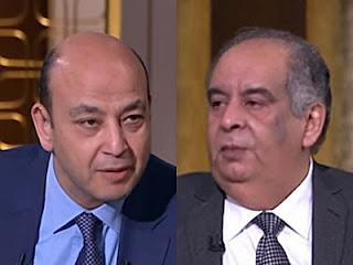 برنامج كل يوم حلقة الأحد 24-12-2017 لـ عمرو أديب