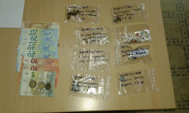 Συνελήφθησαν τρεις ημεδαποί για κατοχή και διακίνηση ναρκωτικών