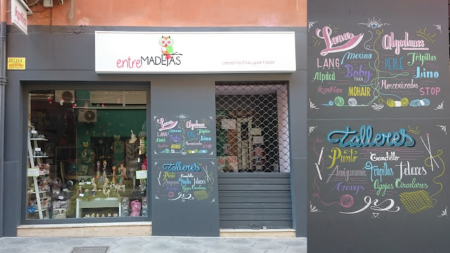 Fachada de EntreMadejas Alicante