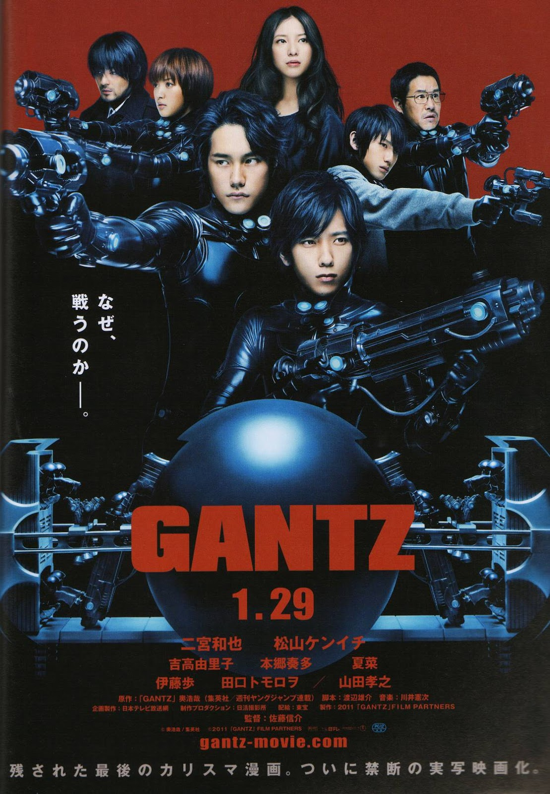 Gantz 2010 - Full (HD)