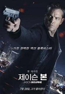 فيلم Jason Bourne 2016 مترجم