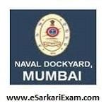 Naval Dockyard Mumbai Fireman Result