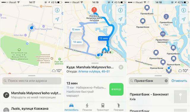 iOS 10 maps app