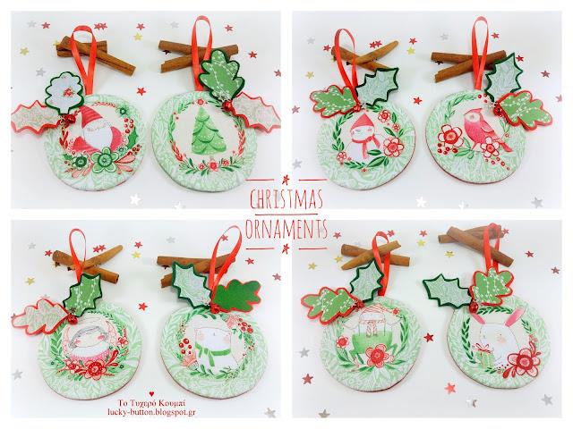 «Merry and Bright» Χριστουγεννιάτικες υφασμάτινες μπάλες με φιγούρες. Χριστουγεννιάτικα στολίδια.