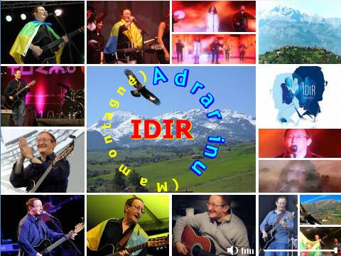 IDIR ADRAR INU 2013