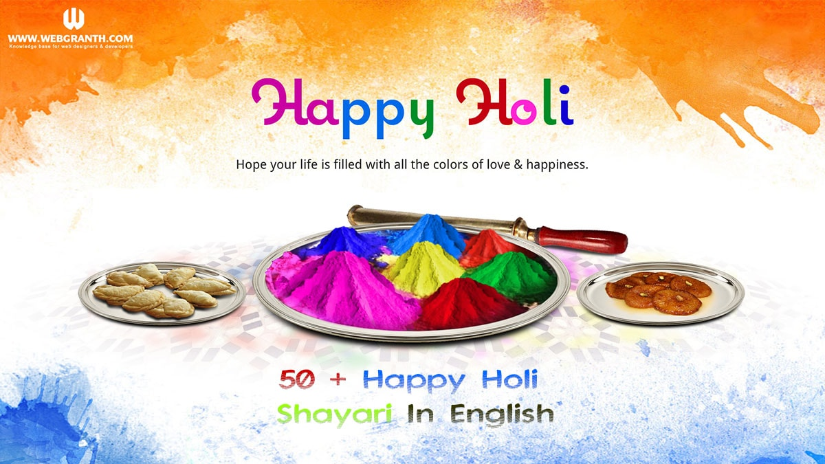 50 + Happy Holi Shayari In English