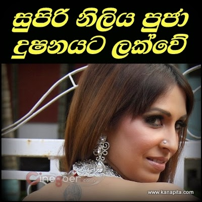 Sri lanka girl in gyno office by snahbrandy 9