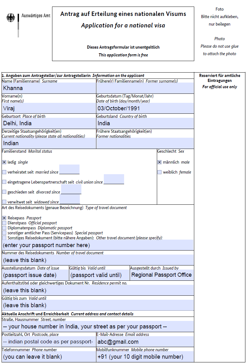Emp07 How To Fill Application Form For Germany Work Permit