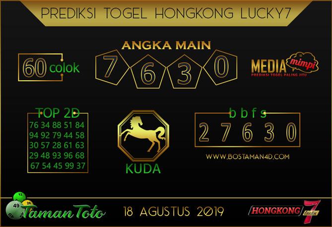 Prediksi Togel HONGKONG LUCKY 7 TAMAN TOTO 18 AGUSTUS 2019
