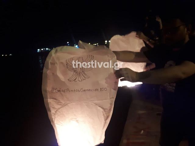 100 φαναράκια στον ουρανό της Θεσσαλονίκης στη μνήμη των θυμάτων της Ποντιακής Γενοκτονίας