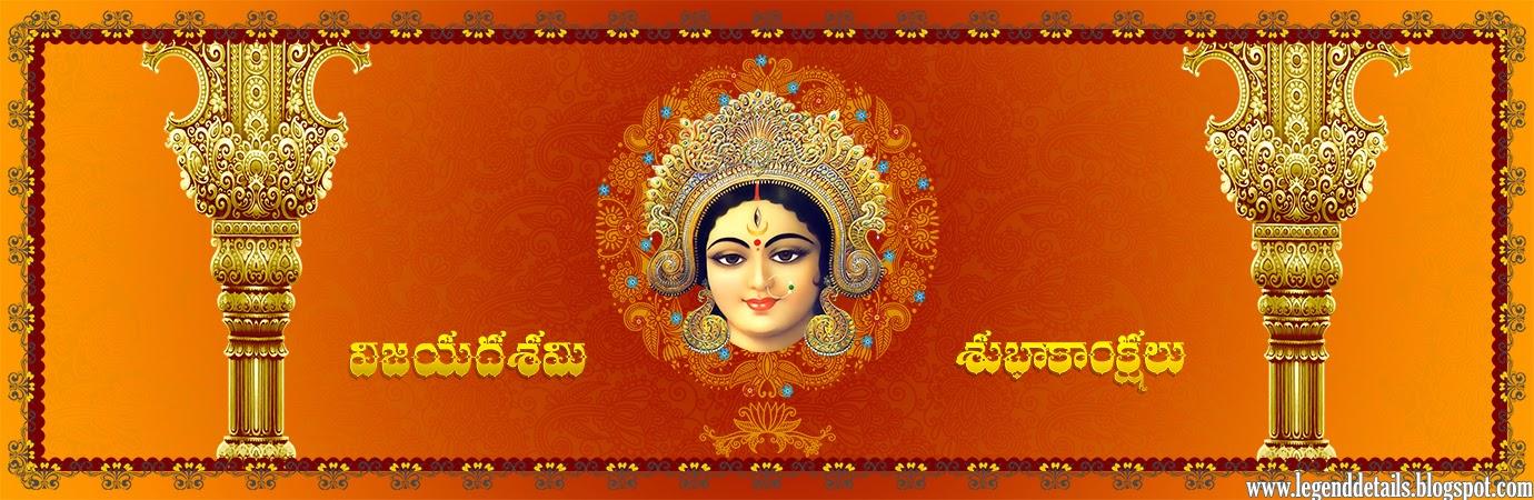 Vijayadashami greetings dussehra greetings in telugu dussehra vijayadashami greetings dussehra greetings in telugu dussehra sms importance of m4hsunfo