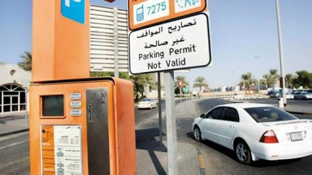 في دبي..تهرب من دفع دولار لموقف السيارة فحدث ما لايمكن تصوره على الاطلاق لن تصدقوا مصير هذا السائق...ستصابون بالذهول!!