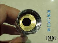 蓮蓬頭軟管維修更換5