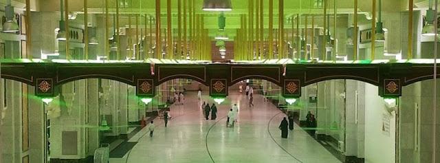 Mukhtasar-Qiyaamul-Layl-Tahujjud-prayer