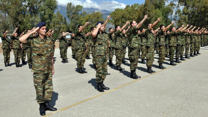 Απογραφή στρατευσίμων που γεννήθηκαν το έτος 1999