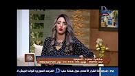 برنامج هي حلقة الاربعاء 7-12-2016 مع دينا عصمت