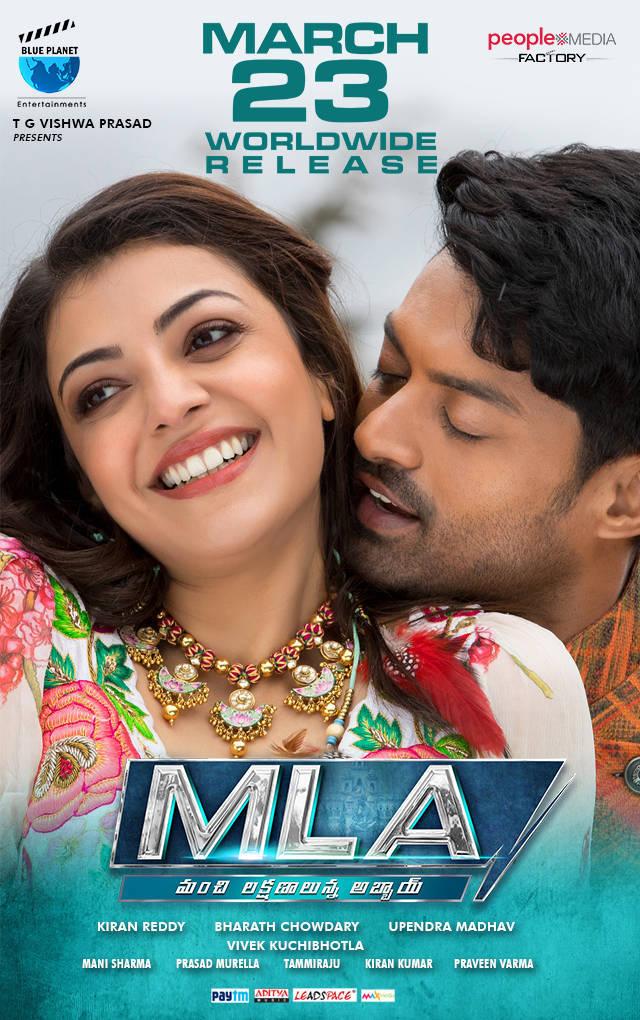 Kalyan Ram Kajal Aggarwal MLA Telugu Film Posters Stills ...