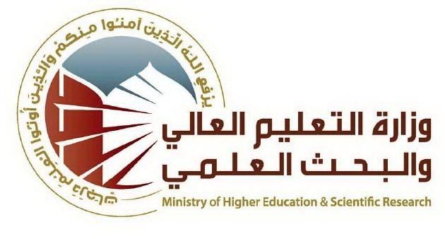 وزارة التعليم تسمح للمقبولين في جامعات نينوى والأنبار وصلاح الدين وكركوك وديالى بالاستضافة