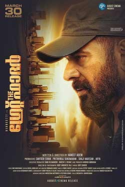 The Great Father 2017 Hindi Dubbed 400MB BluRay 480p at movies500.me
