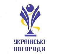 http://www.nagorody.com.ua/