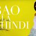VIDEO MUSIC : Nuh Mziwanda - Bao La Ushindi (official Video) | DOWNLOAD Mp4 VIDEO