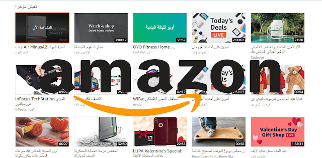 Amazon has launched its own marketing channel
