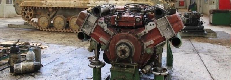 УТД-20