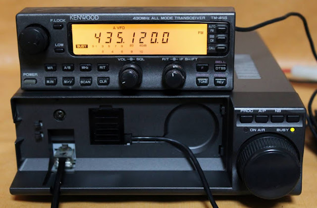 Kenwood TM-455A/E Mobile Radio