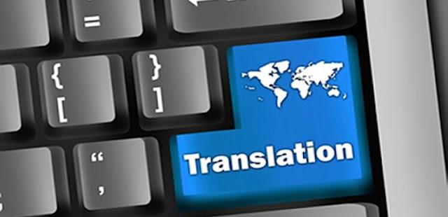 مواقع الترجمة