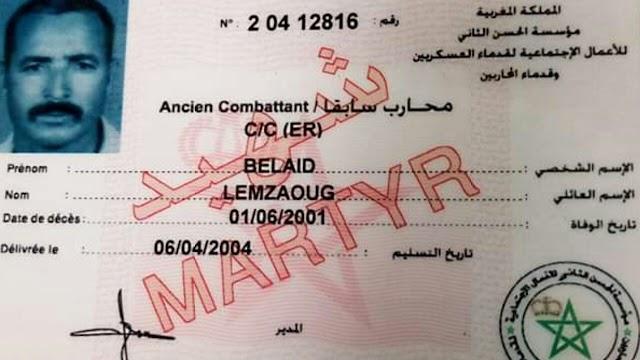 اسماء لا تنسى/الشهيد بلعيد لمزاوك شهيد حرب الصحراء وشهيد القوات المسلحة الملكية
