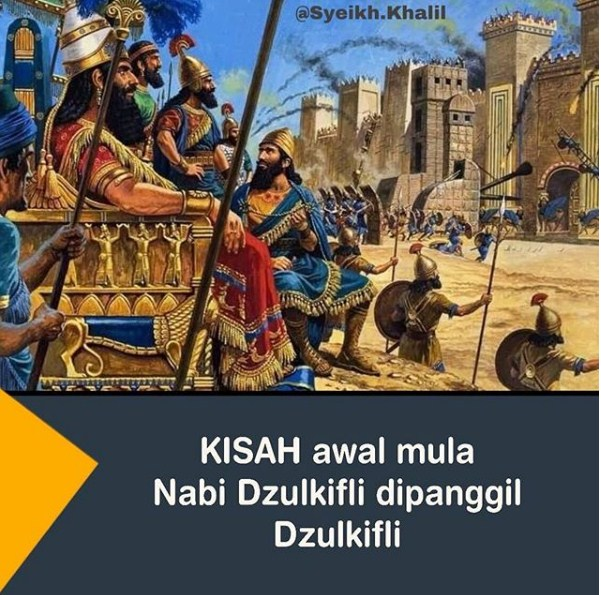 Kisah Awal Mula Nabi Dzulkifli dipanggil Dzulkifli