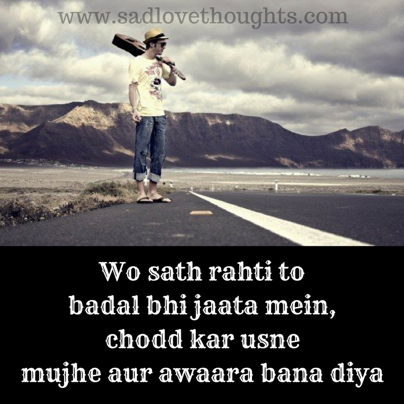 I Am Alone But Happy Quotes In Hindi Sad Love Thoughts