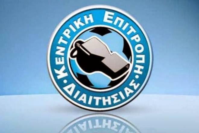Ανακοίνωση κατά Αλαφούζου από την ΚΕΔ
