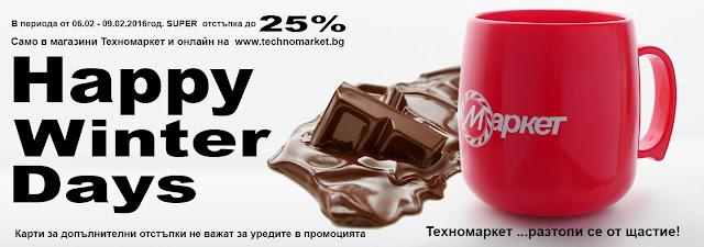 http://www.technomarket.bg/