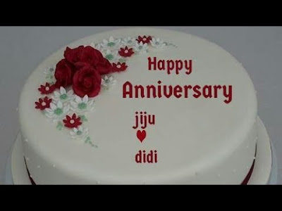 happy anniversary didi and jiju in hindi