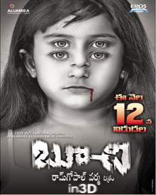 Watch Boochi 3D Telugu Movie Online