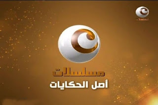 تردد قناة كايرو مسلسلات