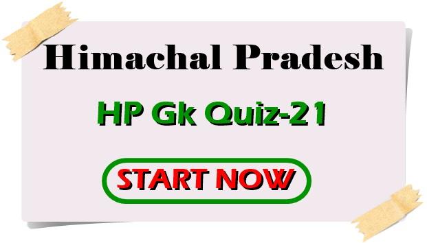 HP Gk in Hindi