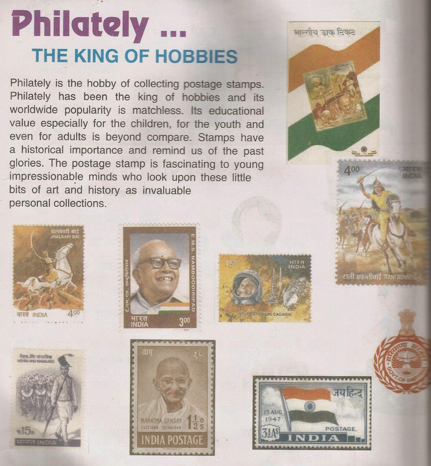 king in india history in hindi