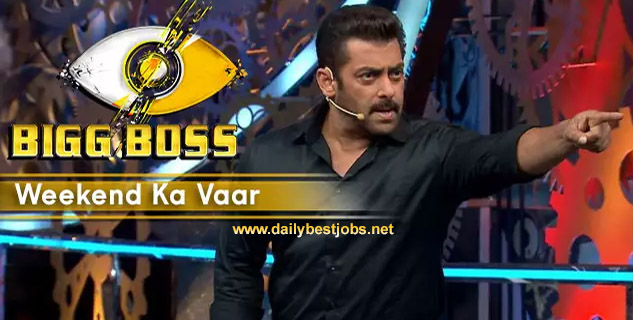 bigg boss 11 weekend ka vaar Salman Khan