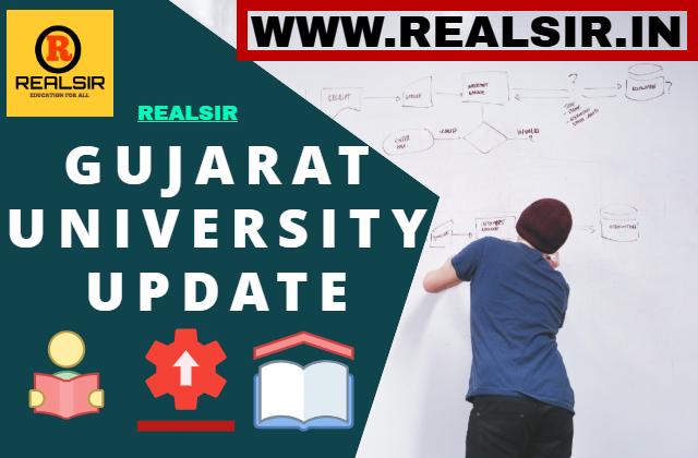 Gujarat University News - update