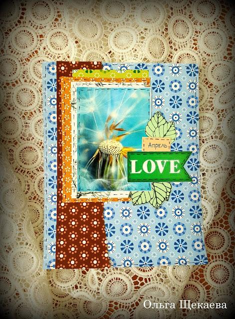 мидори, блокнот, скрап, пчёлы