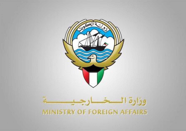 «الخارجية الكويتية» تقوم باستدعاء السفير الفلبيني..وهذا هو السبب
