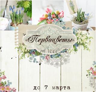 http://vintagecafecard.blogspot.ru/2016/02/blog-post.html